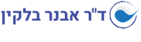 Belkin_logo_sticky60h1